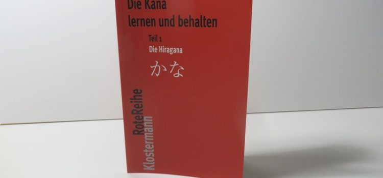 Das Japanisch-Buch ist da!