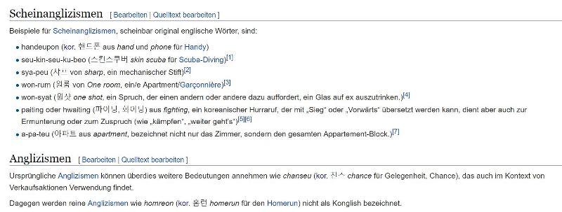 konglisch auf wikipedia